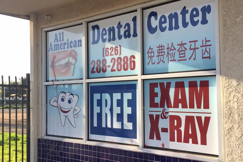 About Us - All American Dental, Rosemead Dentist